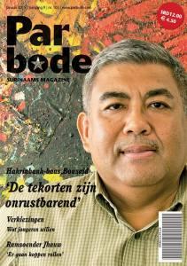 bousaid